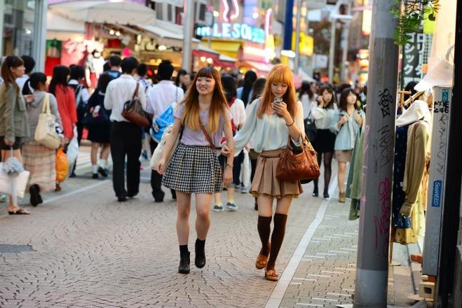 Idei de Vacanta la Tokyo