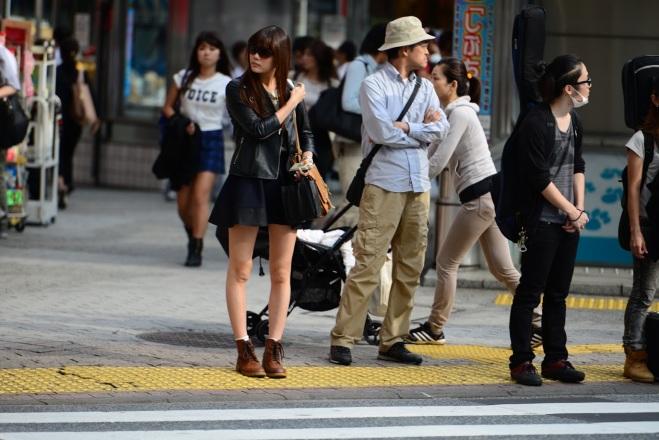 Vacanta la Tokyo Shibuya