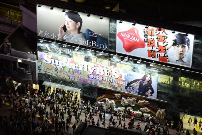 Shibuya Tokyo Intersectie