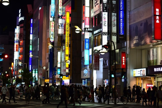 Karaoke, Vacanta in Japonia, Gabriela Simion