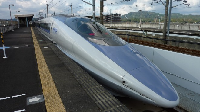 Maglev, Vacanta in Japonia, Gabriela Simion